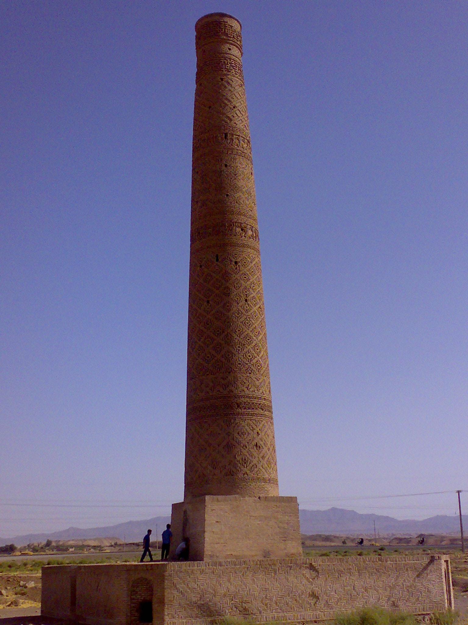 Menareh-Khosrogerd